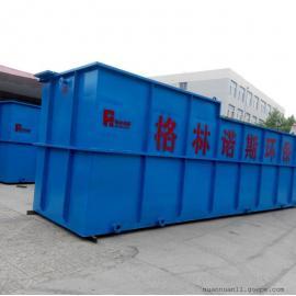 污水处理设备 曝气生物滤池