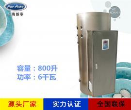 工厂N=800升 V=6千瓦贮水式电热水器 电热水炉