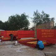 生产批售自动工程洗车机 建筑工地洗车机 滚轴工地洗车机