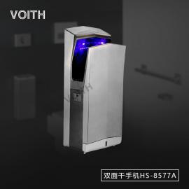 VOITH福伊特不锈钢双面烘手器HS-8577A