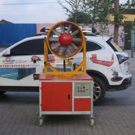 50M降尘喷雾机 移动式奇米影视盒喷雾机 可车载式喷雾机