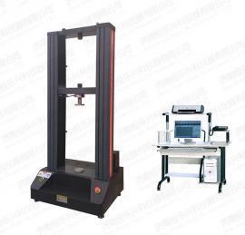 HLFS-50慢应变速率应力腐蚀试验机(慢拉伸应力腐蚀试验机)