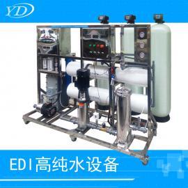 定制粤戴大型EDI去离子水设备、高纯水设备15-18M