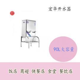 宏�A智能��_水器ZDK-9商用�_水�C食堂�水�C�W校�水�C