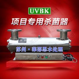 处理量40T/H UVBK工业净水紫外线消毒器 灭菌灭藻