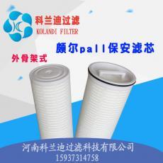 pall水滤芯进口替代水滤芯