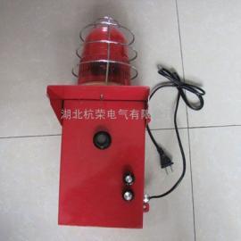 带式输送机备件声光报警器BPL-HLD2DR-P