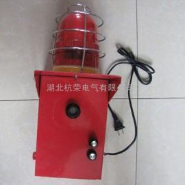 KXH127(36)型【声光组合信号器】