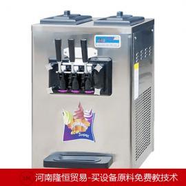 多缸的一台冰淇淋机要多少钱 冰淇淋机购机教技术