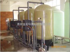 酒店软化水设备|硬水软化设备|软化水处理装置