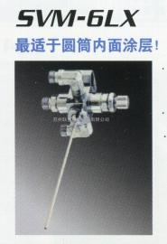 MUSASHI 武藏 SVM-6LX 三防漆涂�娱y SV6���F�y