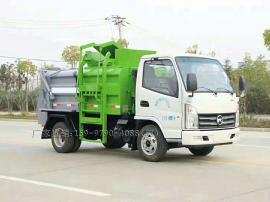 凯马蓝牌3吨餐厨车/餐厨垃圾回收车