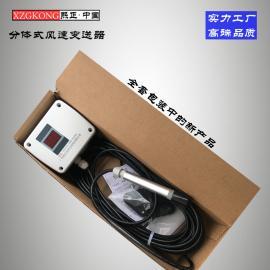 高温风量计/风速仪/高温不锈钢管道风向气流风速传感器工厂