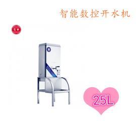 宏华开水机ZDK-3智能电控开水机商用25升饮水机超市饮水设备