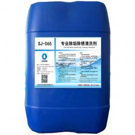 分散清洗剂水处理药剂,工业水处理药剂