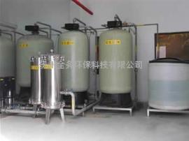 全自动软水器,钠离子交换器,软化水设备