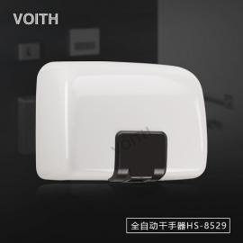 低噪音烘手干手器全自�痈咚俑墒�CHS-8529A高效烘手烘干�C