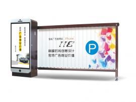 停车场出入口智能设备 镀锌丝*.*/*广告道闸厂商直供
