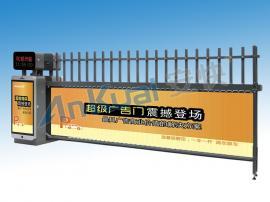 小区停车场出入口智能设备 钢板*.*/*广告道闸安全实惠