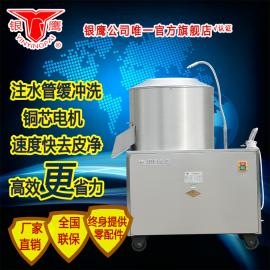 �y��350型土豆�皮�C