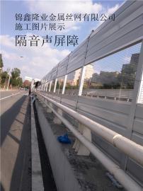 公路声屏障 道路隔音设施 小区降噪隔音屏 厂矿噪音治理