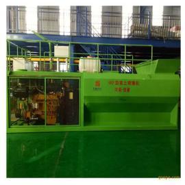 HKP-180 矿山复绿专用喷播机 喷播机功率大 射程高