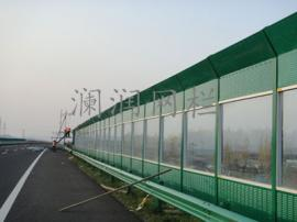 声屏障 生产交通隔音屏 轻型声屏障 路边隔音墙 交通声屏障