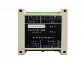 电动阀门智能控制器 电阻信号转4~20mA电流信号