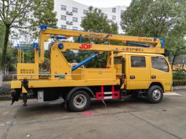东风14米液压升降车特价销售的一款高空作业车