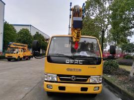 折臂式升降式高空作业车14米液压升降平台厂价销售