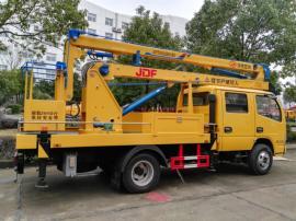 黄牌高空作业车14米液压升降高空作业车 升降车厂价销售