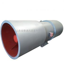 SDS隧道开采风机|双向可逆式射流风机|隧道轴流风机|安泰风机