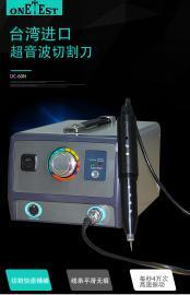超音波切割刀UC-60N专利声波切割机电路板塑料纤维橡胶纸张薄板
