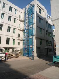导轨式液压升降机 升降货梯电动升降作业平台