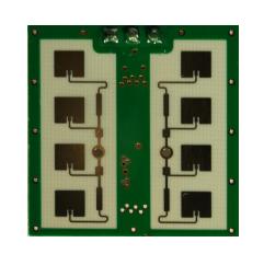 低成本24G单通道雷达收发器AM177