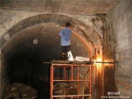 地下室伸缩缝堵漏公司