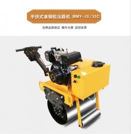 手扶单轮压路机 小型简单易操作压路机 新款压路机