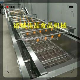 佳品机械多功能叶类蔬菜清洗机 叶菜清洗机 果蔬清洗机