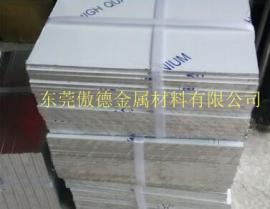 4043A铝板 4043A铝板性能