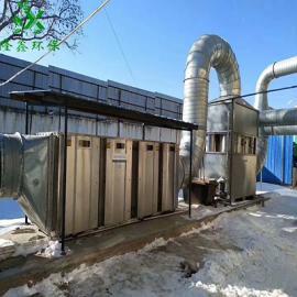 喷塑线废气处理设备 塑料厂废气处理设备 隆鑫环保废气处理设备