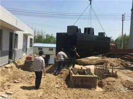 60吨/天地埋式一体化污水处理装置