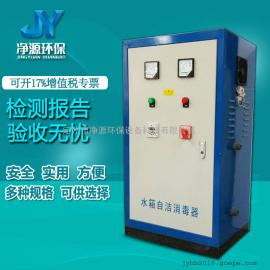外置式水箱�⒕�器消防用水箱自��消毒器
