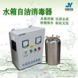 水箱自��消毒器消防水箱�⒕�器