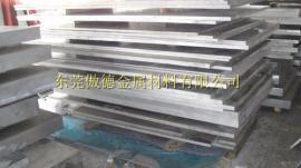 5056高镁合金铝板5056铝合金棒