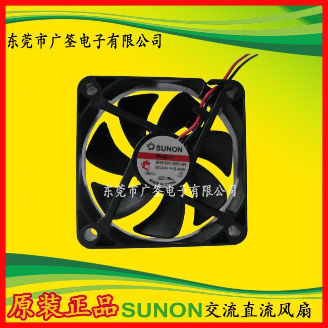 正品建准SUNON直流ME60152V1-000C-A99轴流散热风扇