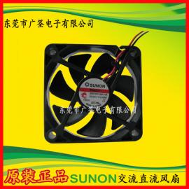 正品建准SUNON直流ME60152V1-000C-A99�S流散�犸L扇