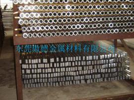 5056氧化无缝铝管性能产品报价