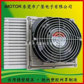 防尘机柜 通风过滤窗 通风过滤网组ZL-804