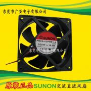 SUNON风扇 EE60251B1-000C-A99 原装正品SUNON散热风扇