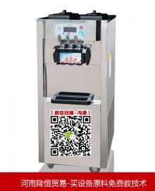 小型冰淇淋机的图片 柜式冰淇淋机 冰淇淋机款式